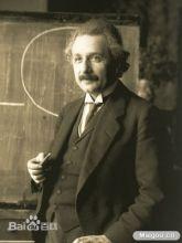 1921年,爱因斯坦在维也纳演讲