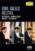 吉列尔斯的钢琴艺术 DVD封面