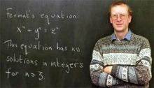 懷爾斯和費馬大定理