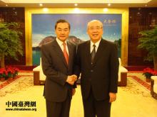 王毅20日在福建三明会见吴伯雄。
