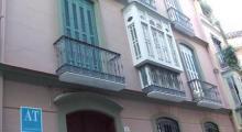 格瓦拉公寓