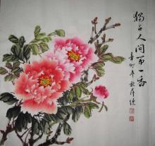 洪秋萍作品欣赏