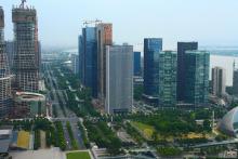 Qianjiang New Town