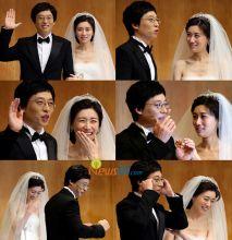 刘在石婚礼