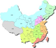 中国地图图册
