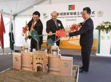 上海世博会巴基斯坦国家馆破土动工