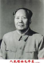 毛泽东像集(一)