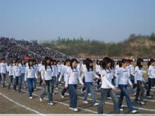 河南工业贸易职业学院运动会