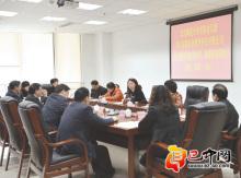 北京师范大学实验幼儿园巴中师训基地园
