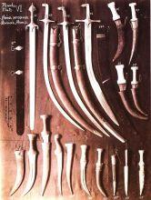 伊朗古代大马士革刀
