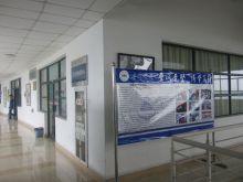 安徽大学大学生创新创业服务中心图片