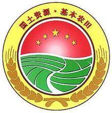 基本农田全国统一标示