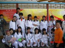 安徽财经大学青年志愿者协会