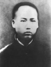 求学时的毛泽东