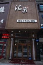 哈尔滨汇巢室内装饰设计中心店面风采