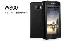 金立天鉴W800