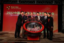 2012中国企业领袖与媒体领袖年会开幕式
