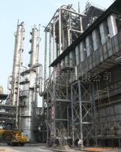 化学肥料厂
