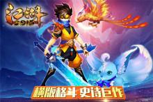 江湖2015游戏截图
