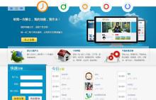 官网频道图片