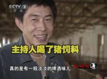 CCTV2财经报道