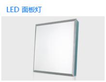 600*600mm LED面板灯