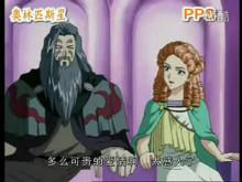 普西芬尼和哈迪斯