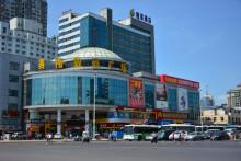 长沙赛格数码广场