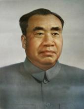 第二至四届全国人大常委会委员长朱德