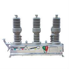 馳輝電氣真空斷路器產品圖片