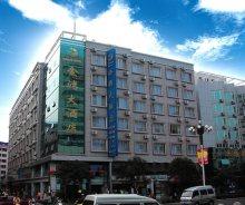 桂林金湾大酒店