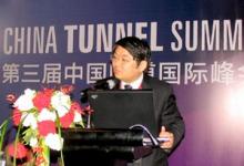 国际隧道峰会的照片