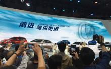 中原国际汽车展览会