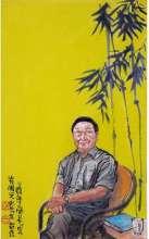 王元化先生画像