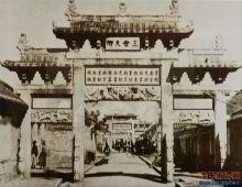 东海神庙2