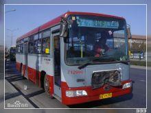 743路BK6100C型客车。