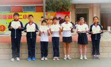 北京市朝阳区团结湖第二小学校