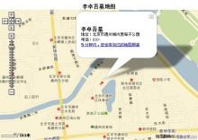 李卓吾墓地理位置图