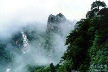 庐山秀峰风景照片