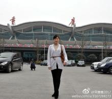 宋雯雯就名誉侵害向重庆公安机关报案