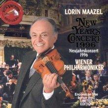1996年维也纳新年音乐会