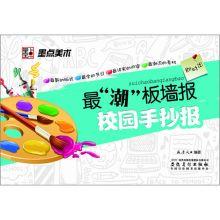 五一劳动节   快乐春游   一起去秋游   寒假见闻   暑假趣事图片