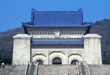 南京中山陵正殿图片