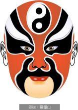 历史比较悠久的中国戏曲种类例如汉剧,秦腔,昆曲,京剧等都有脸谱.图片