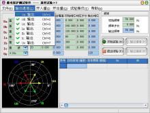RTJB-802软件页面
