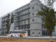 江西蓝天学院图书馆图片