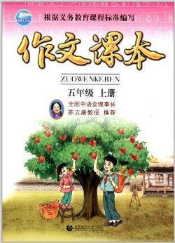 遨游汉字王国图片