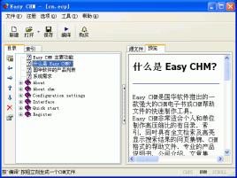 c pdfcreator convert word to pdf
