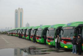 武汉老通哺,a�櫹�.�n��g,9g`_ 武汉公交包括了公交汽车,轮渡,武汉轨道交通和出租车.