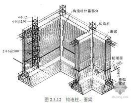板钢筋布置规范_楼梯钢筋布置图_钢筋梅花桩布置图 ...